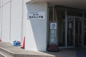 2010-14-1.JPG